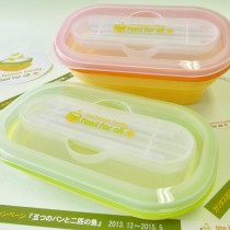 Japan thinks inside the box to stop hunger