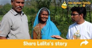 share-image5-lalita