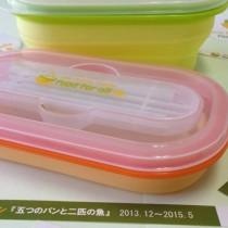 Prévenir le gaspillage alimentaire au Japon